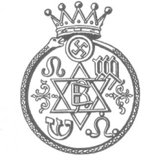 Personal Seal of H. P. Blavatsky